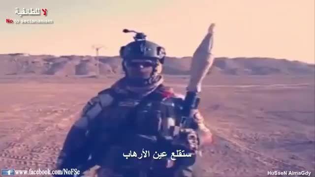 فلوجه به گورستان داعش تبدیل خواهد شد