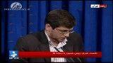 روزنامه نگار روزنامه ایران