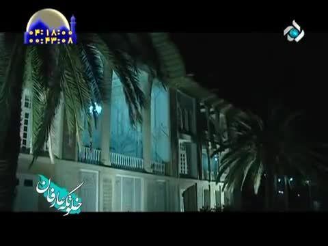 مناجات زیبای سحری ویژه ماه رمضان