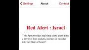 غزه در آتش - فلسطین در مقابل اسرائیل به روایت آمار اخیر