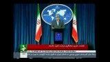 پرونده آمیا  و مقامات ایران
