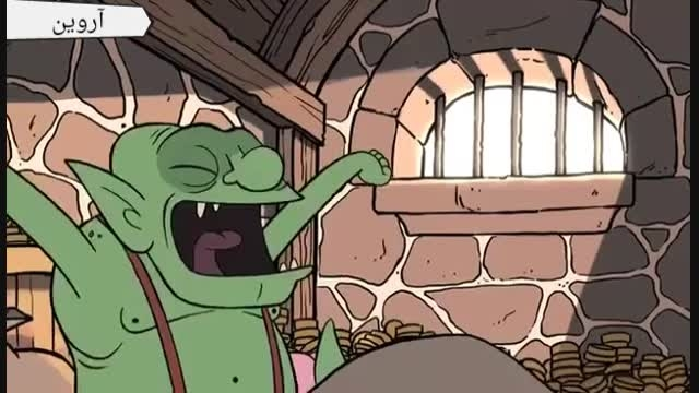 انیمیشن کلش آف کلنگ (صبح بخیر روستا) دوبله خودم (13+)