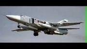 نیروی هوایی اسرائیل در مقایسه با نیروی هوایی ایران