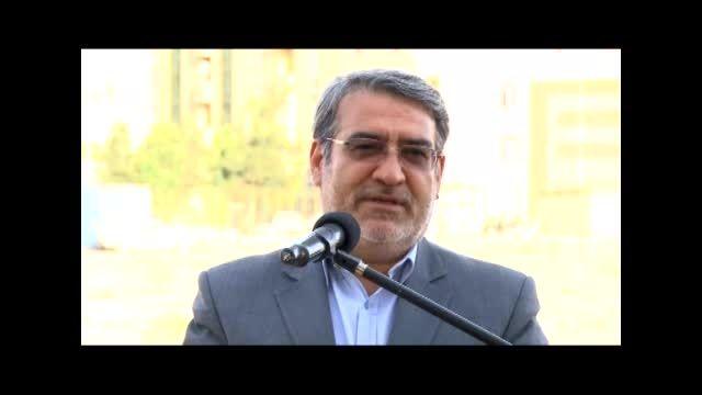 سخنرانی وزیر کشور در مراسم کلنگ زنی بیمارستان ناظران