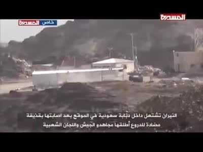 حمله جنبش انصارالله به نیروهای آل سعود (3)