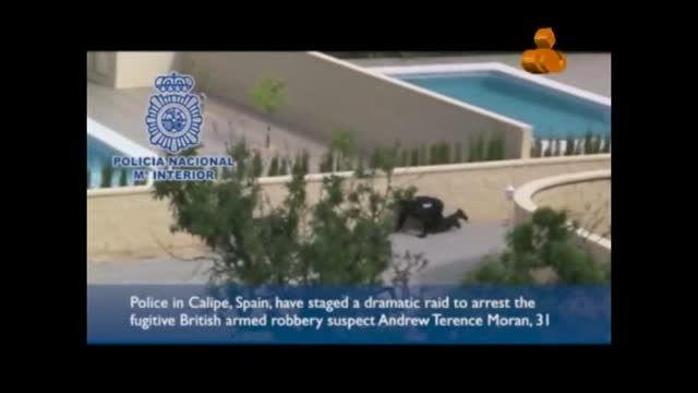 عملیات پلیس برای دستگیری سارق مسلح