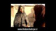 شرکت آب و فاضلاب شهرها و شهرک های غرب تهران