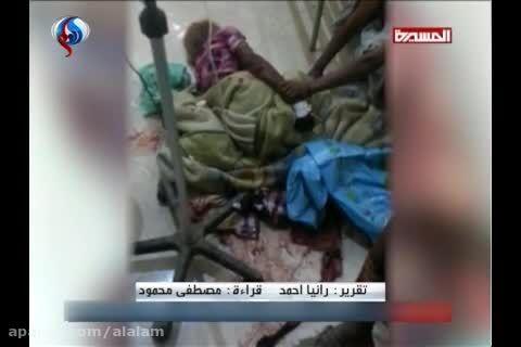 جنایت جدید سعودیها در تعز