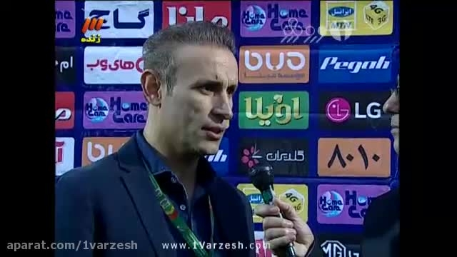 صحبت های گل محمدی پس از پیروزی مقابل پرسپولیس