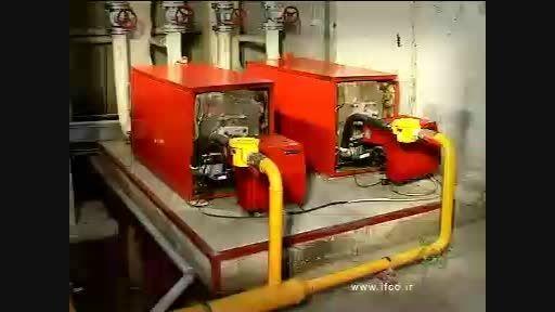 گام موثر- بهینه سازی مصرف سوخت در موتورخانه ها