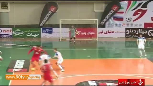 حواشی فوتسال ایران-روسیه و استعفا سرمربی بعد از بازی