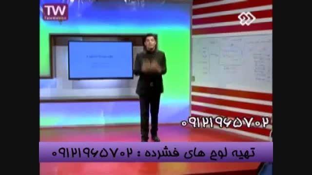 زبان متفاوت باسپهر پیروزان مدرس انتشارات درآزمون برتر-1