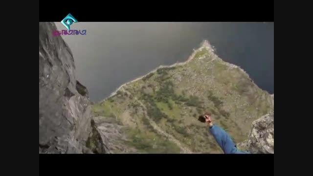 پرش از ارتفاع هزار پایی-ورزش چتربازی خطرناک+فیلم کلیپ