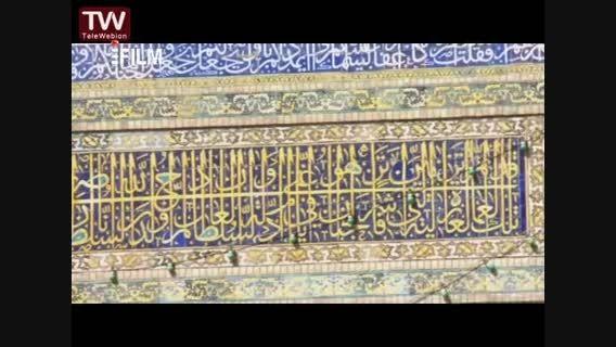 حرم امام رضا، موزه های حرم و بازار