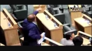 جنجال در پارلمان اردن بخاطر نمایندۀ ضد زن +فیلم