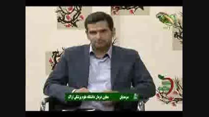 توصیه های معاون درمان دانشگاه علوم پزشکی استان مرکزی