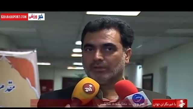 علت فعالیت ۱۵۵ نماینده مجلس در فدراسیون ها