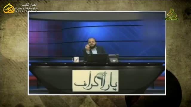 گاف تاریخی وهابیت در مورد روزنامه وطن امروز و پاسخ جالب