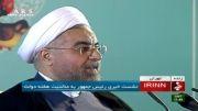 روحانی: بعد از ۴۰ سال تورم کشور را یک رقمی خواهیم کرد