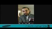 اشتباهی،فیلم موبایلی بهرام رادان