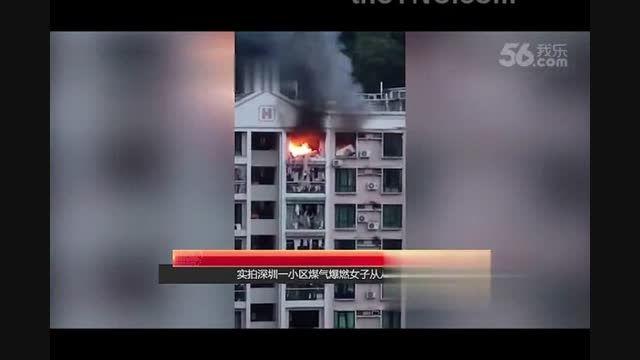 خودکشی به خاطر فرار از آتش در طبقه 10
