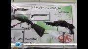 تصاویری از اسلحه جدید ساخت ایران
