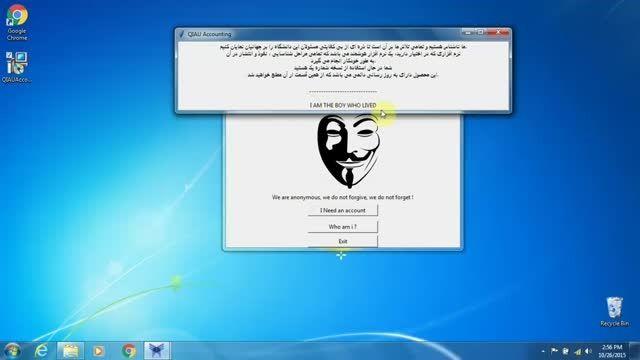 نرم افزار هک سیستم اکانتینگ دانشگاه آزاد قزوین