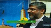 اهدای جام قهرمانی تکواندو جهان به حرم امام رضا(ع)