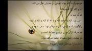 حدیثی زیبا از امام باقر (ع)....