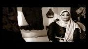 قلب یخی - محسن یگانه - کلیپ نسرین مقانلو