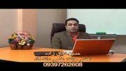 تعریغ امنیت مخابراتی-آموزش امنیت شبکه-شماره 6