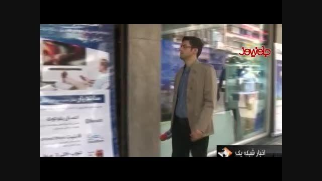 قیمت جهیزیه ساده در ایران چقدر است؟