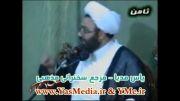 مهدی دانشمند - نحوه مسلمان شدن ایرانی ها