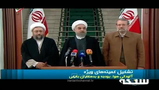 جلسه سه نفره برادران لاریجانی و روحانی