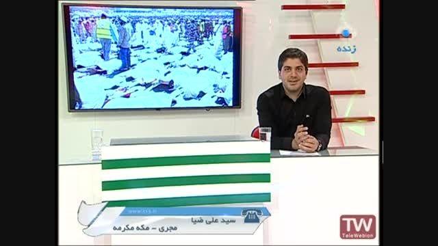 حرف های تند علی ضیا در واکنش به حادثه مکه در روزآمد