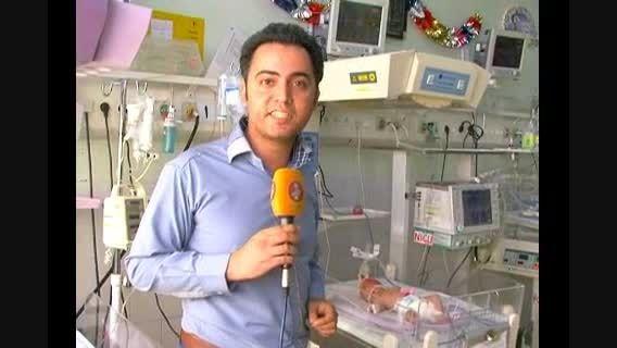 تولد سه قلوها در آسمان اصفهان