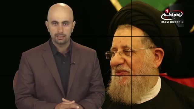 پیام تسلیت دفتر ایت الله شیرازی-درگذشت حجت الاسلام مهری