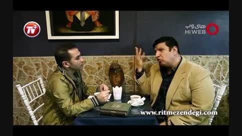 فرامرز خودنگاه: حمید استیلی رو حبس کردم!/قسمت اول