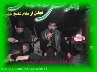 حاج علی مهدوی نژاد-روضه پایانی-روستای بادجان