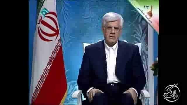 محمدرضا عارف : گفت و گو با مردم انتخابات ۹۲