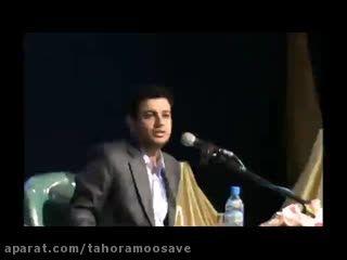 رائفی پور ( نظر مردم دنیا راجع به ایران ) پارت 3- عالی