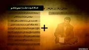 نقاط قوت و ضعف دولت نهم و دهم