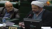 1393/01/26:این وزیر نرفته است توافق هستهای راامضا کند!