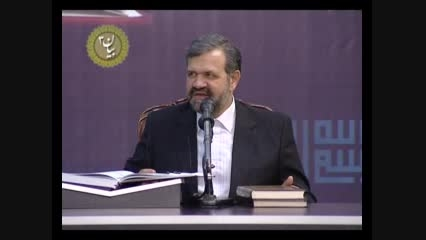 فضیلت و ویژگی های سوره مبارکه حجرات