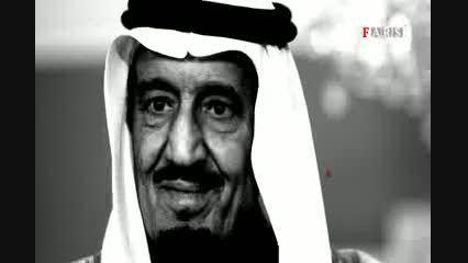 ملک سلمان، صدام جدید خاورمیانه