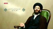 یک برداشت کوتاه از یک آیه قرآن؛ صفات همنشینان پیامبر