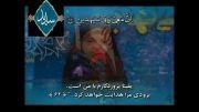 اجرای برنامه حفظ توسط حافظ خردسال کشور خانم حنانه خلفی