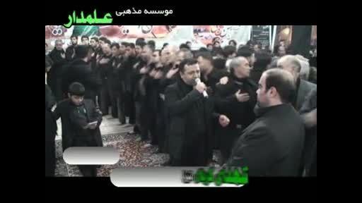 حاج یحیی صادق پور - حضرت ابوالفضل (ع)