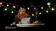 اجرای زیبای سپیده خداوردی ( در رادیو7)