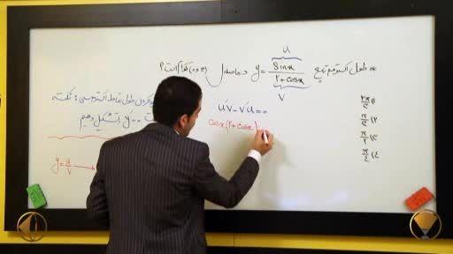 کنکور- شروع مهر شروع مطالعه کنکوری با مهندس مسعودی - 25